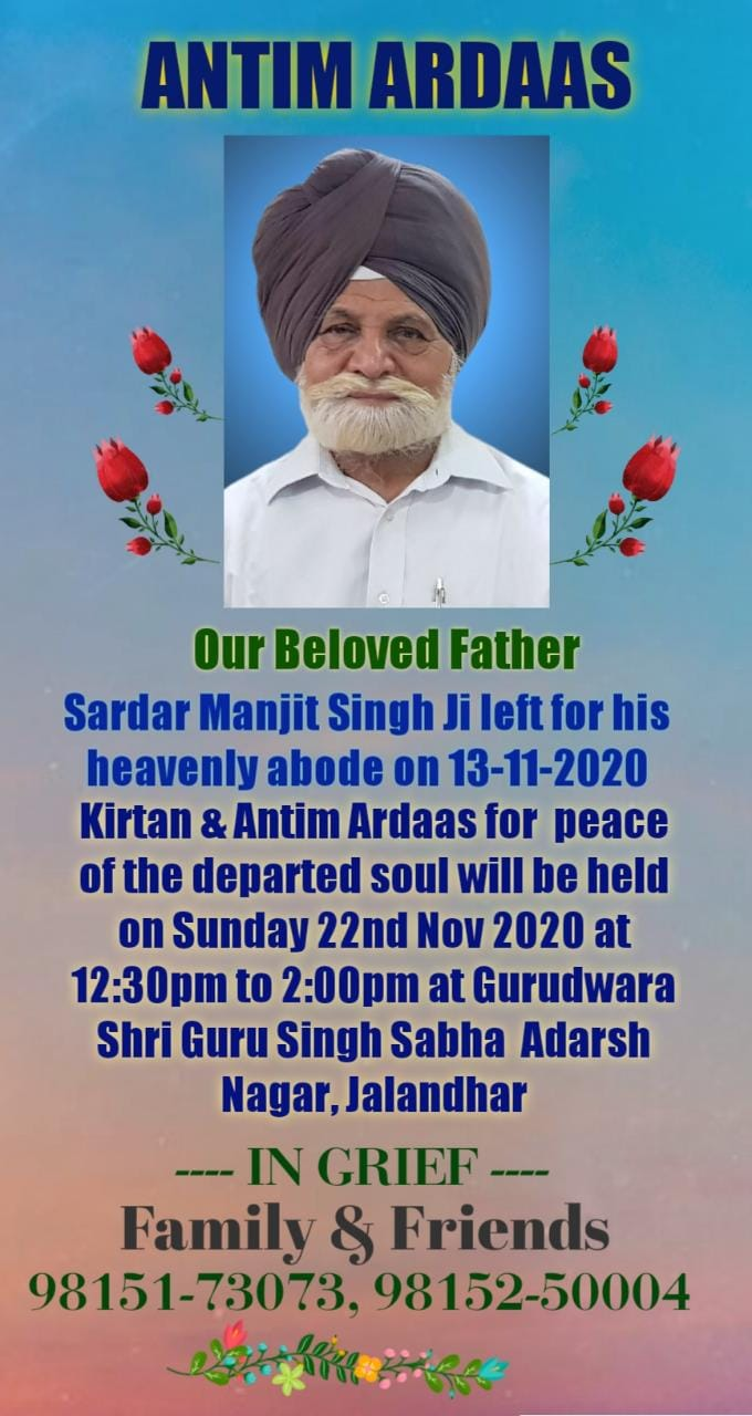 Jatindr Singh General Mnager Punjab Press Club,Jalandhar breaved,Father pases,Antim Ardas Nov 22