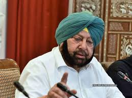 Punjab CM Strongly condemns brutal force by Haryana to stop farmers marching to Delhi