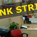 Bharat Bandh:Bank employees observe countrywide strike
