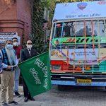 Covid 19 IEC van flagged off by Bharat Bhushan Ashu