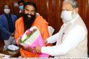 Yoga Guru, Baba Ramdev visites Haryana Home Minister, Anil Vij