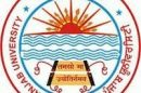 Panjab Univ extends date for submission of Examination forms Dec 17