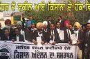 Jalandhar Didtrict Advoctes are showing solidarity towards agitating farmers
