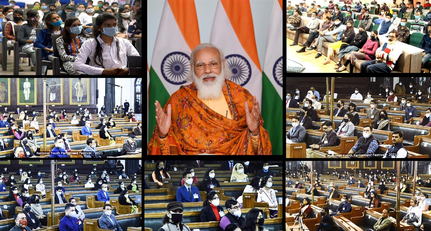 PM addresses Valedictory Function of 2nd National Youth Parliament Festival