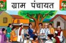 Graying foundation stone leads to a boycott of Chakmow panchayat election