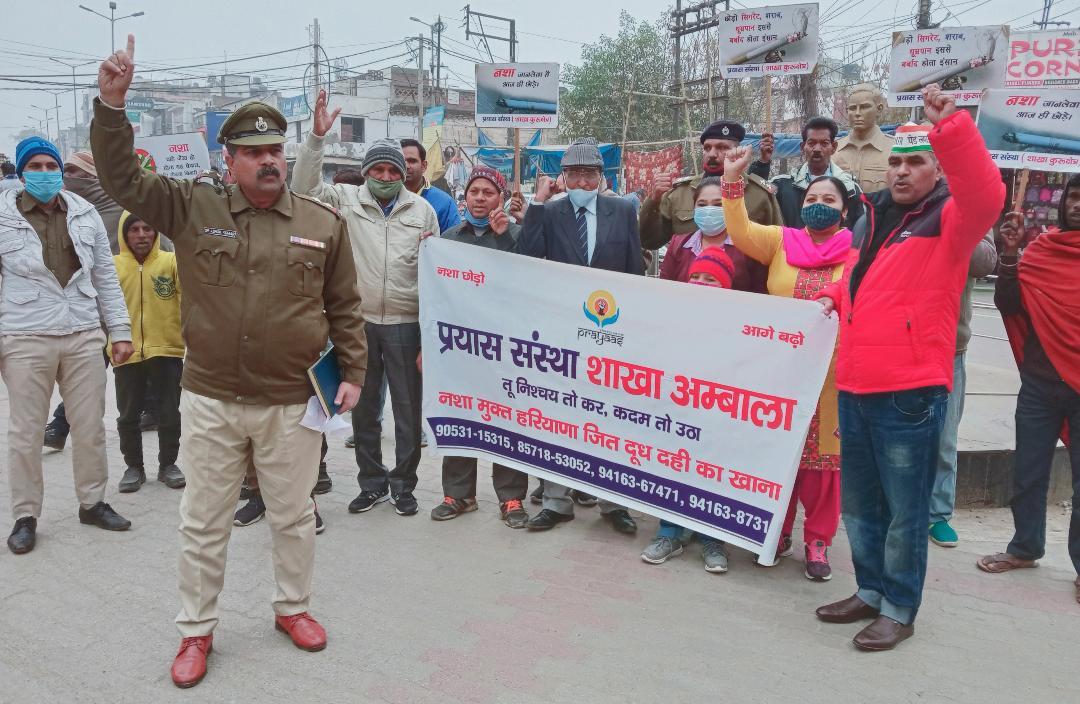 Prayas Sanstha launche first foot awareness at Ambala
