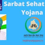 E-cards under AB-Sarbat Sehat Bima Yojna Bloch level Cmps : DC