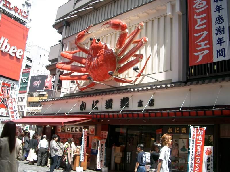 Osaka crab