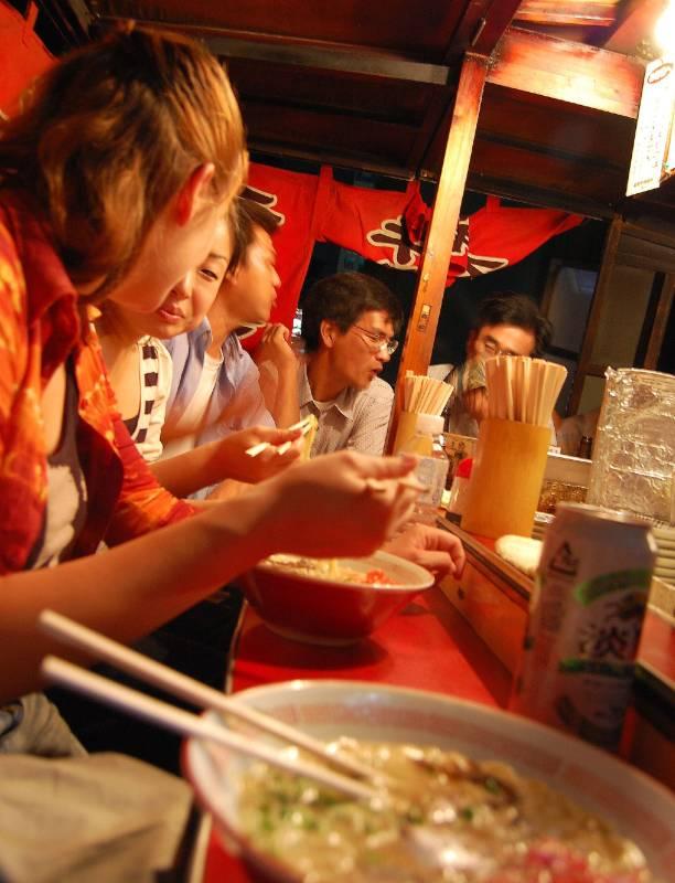 japan street food ramen