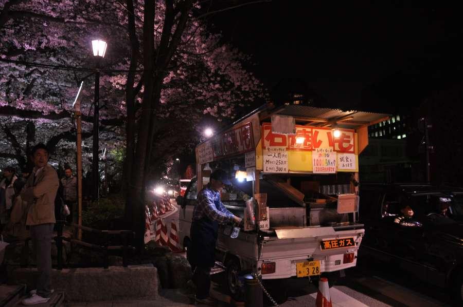 street food Yaki Imo