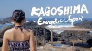 Kagoshima travel: last samurai, hot springs, islands, volcano