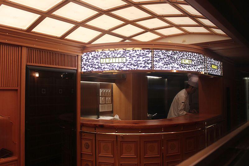 Seven Stars in Kyushu counter