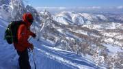 japan-skiing-backcountry-view