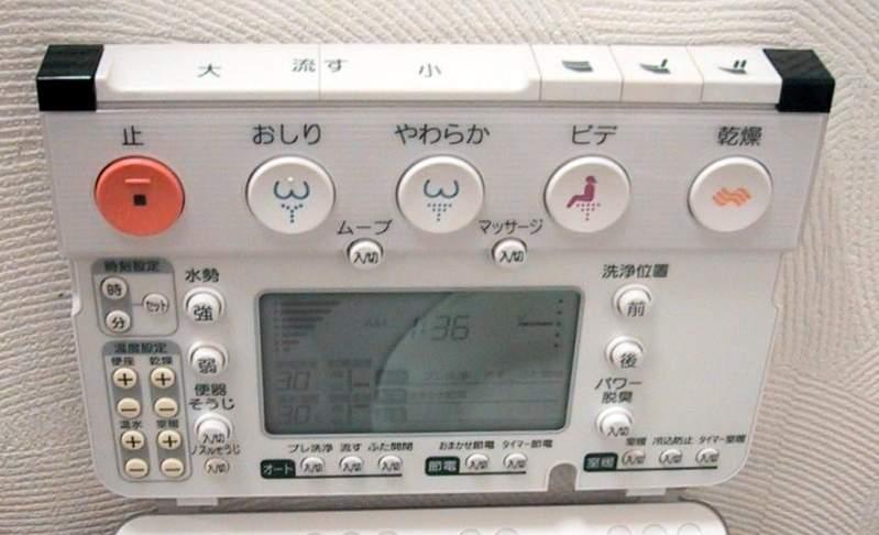 Japan toilet control panel