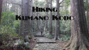 kumano-kodo-hiking-featured-image