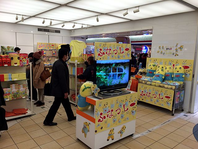 Funasshi mascot store