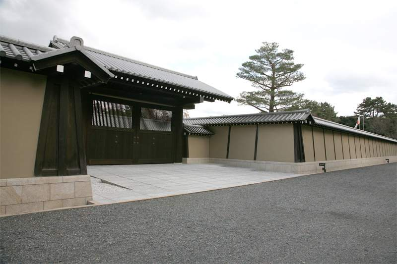 Kyoto State Guest House main gate