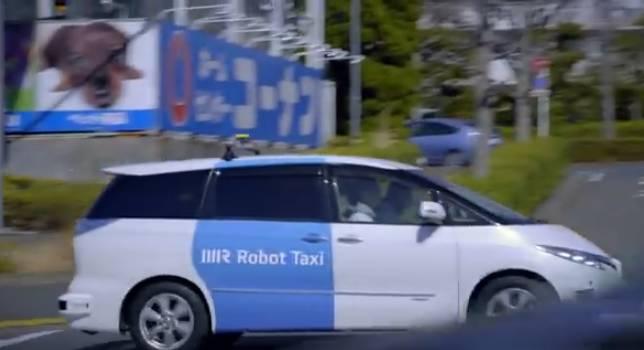 Robot Taxi Japan