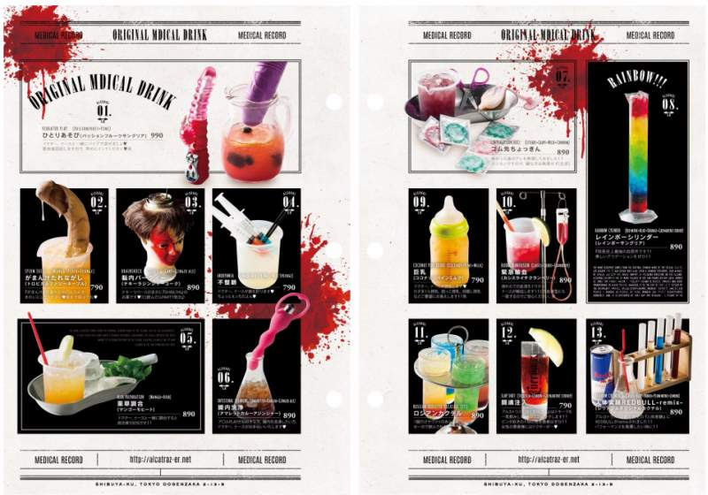 Alcatraz ER Drink Menu