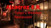 alcatraz-er-restaurant-feature-image