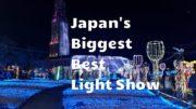 Japan's Biggest Illumination Show … Huis Ten Bosch