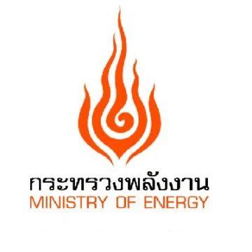 กรมพัฒนาพลังงานทดแทนและอนุรักษ์พลังงาน เปิดรับสมัครสอบเป็นพนักงานราชการ จำนวน 35 อัตรา