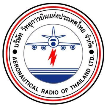 บริษัทวิทยุการบินแห่งประเทศไทยจำกัด เปิดรับสมัครคัดเลือกบุคคลเข้าปฏิบัติงาน จำนวน 58 อัตรา