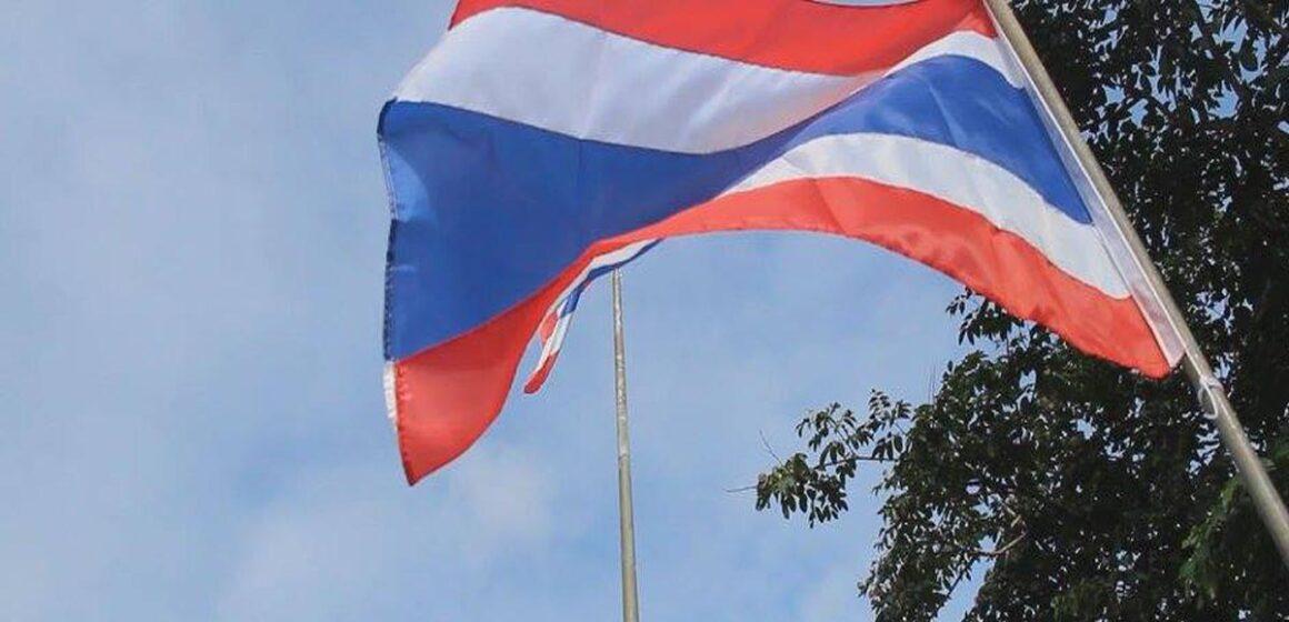 จังหวัดมหาสารคาม จัดกิจกรรมเนื่องในวันพระราชทานธงชาติไทย ครบรอบ 100 ปี
