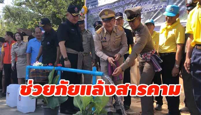 หน่วยบัญชาการทหารพัฒนา กองบัญชาการกองทัพไทย ระดมเครื่องขุดเจาะบ่อบาดาลแก้ปัญหาน้ำแล้ง