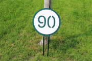 Small Yardage Signs