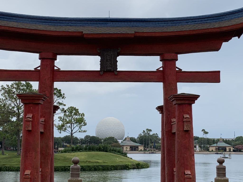 Spaceship Earth from the Japan Pavilion - Walt Disney World Trip Recap