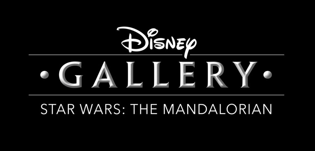 Disney Gallery - The Mandalorian Logo