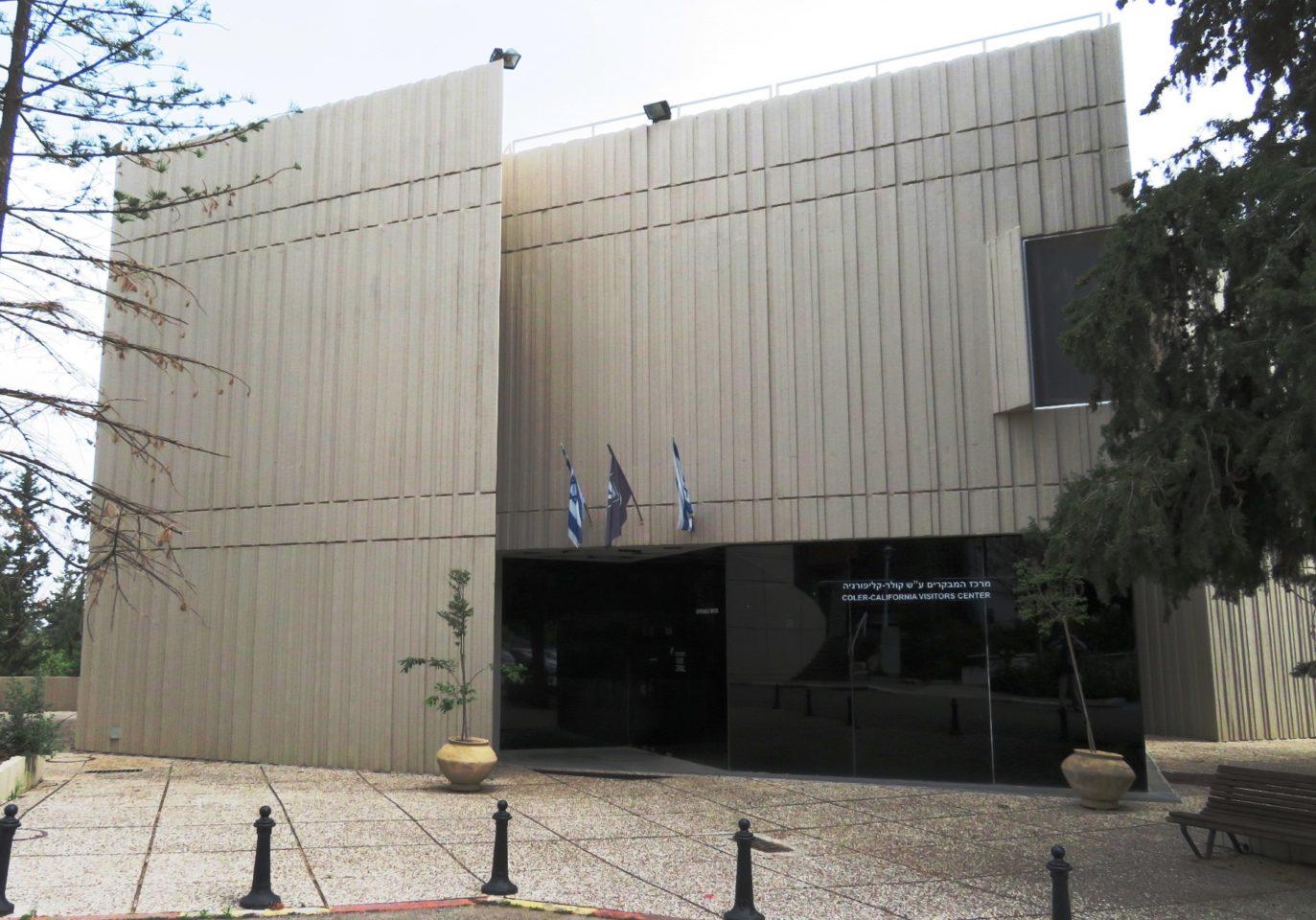 Technion: Visitor's Center on the Technion campus