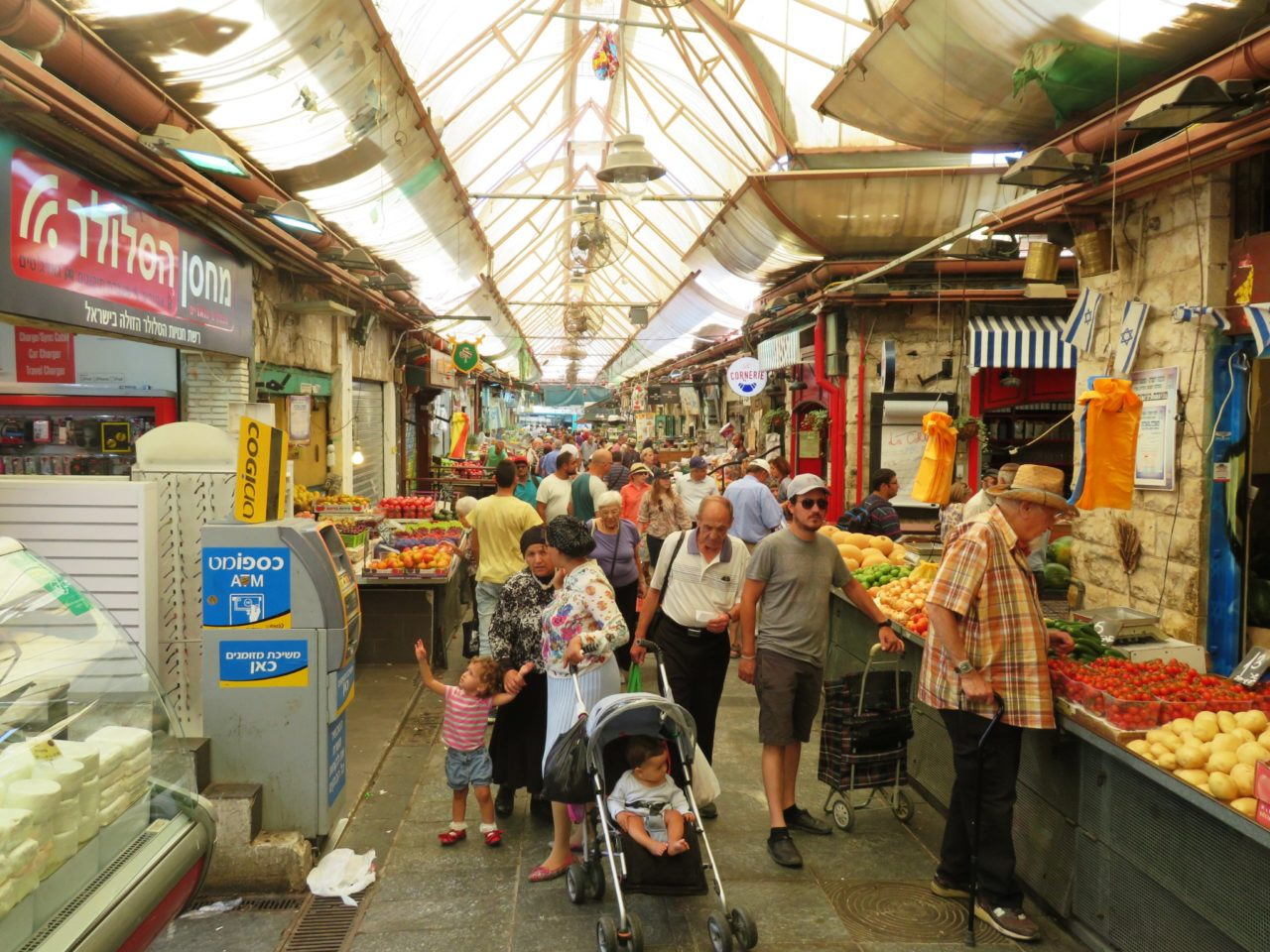 The joys of walking Jerusalem - The Mahane Yehuda market