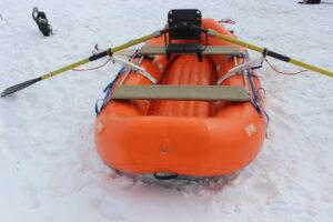 Hyside raft ad