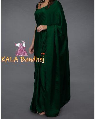 Emerald Green Gaji Silk Plain Saree