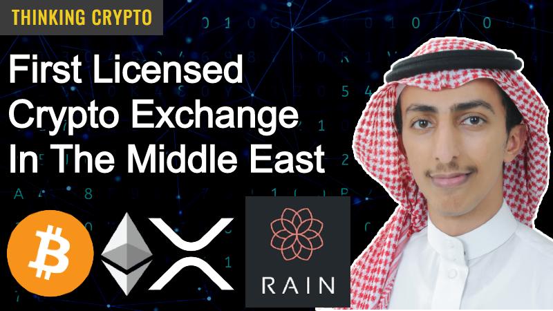 rain crypto exchange