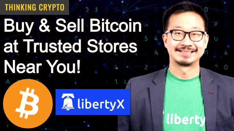 Chris Yim LibertyX