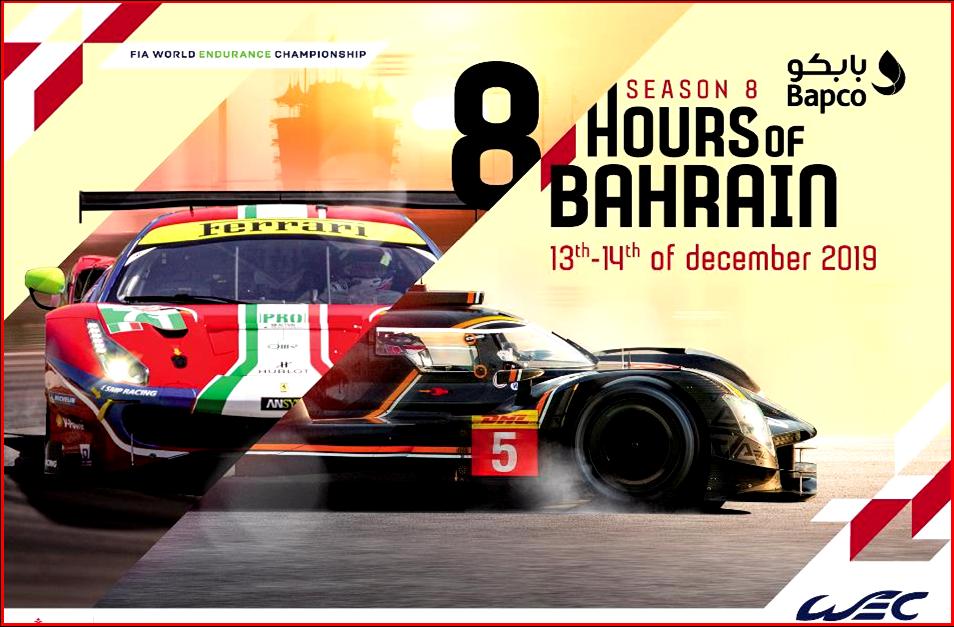 AutoInformed.com on WEC 2019-20 Race 4 Bahrain