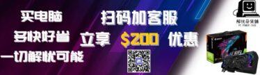 WeChat Image_20210907210958