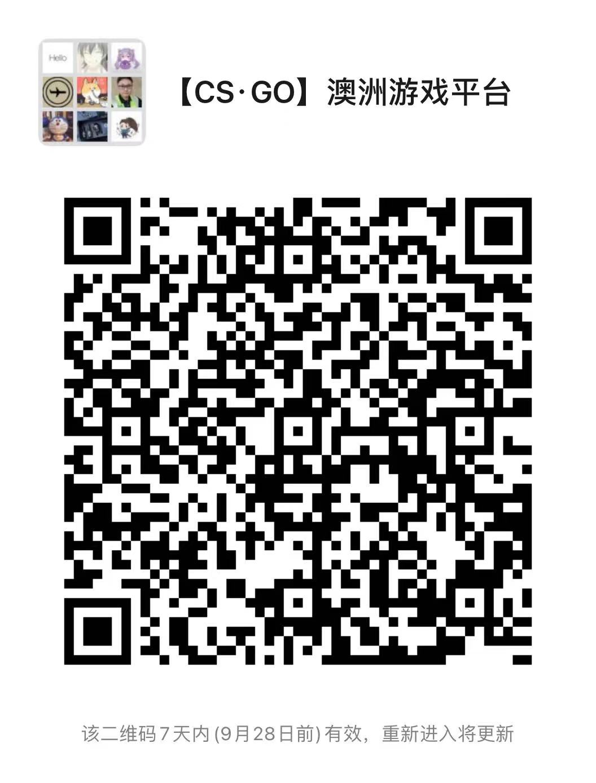 WeChat Image_20210921122435