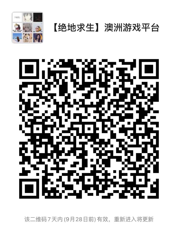WeChat Image_20210921122446