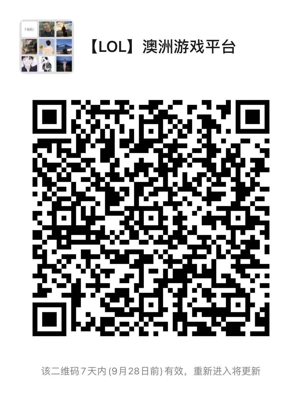 WeChat Image_20210921122451