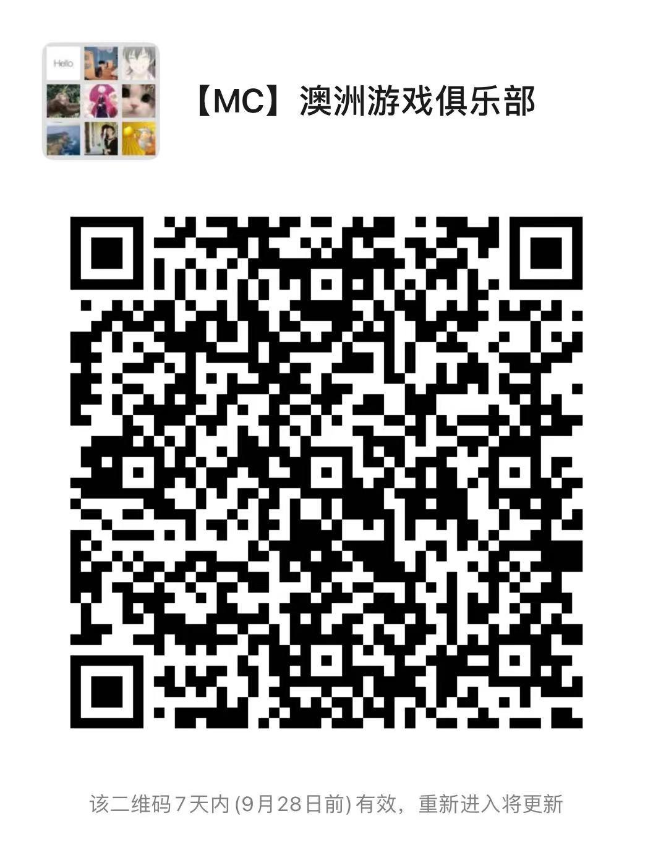 WeChat Image_20210921122459