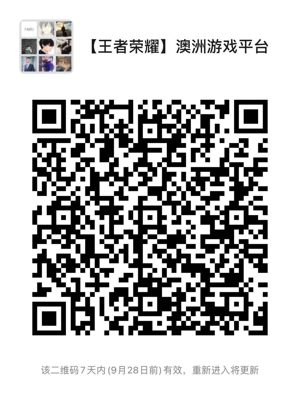 WeChat Image_20210921122504