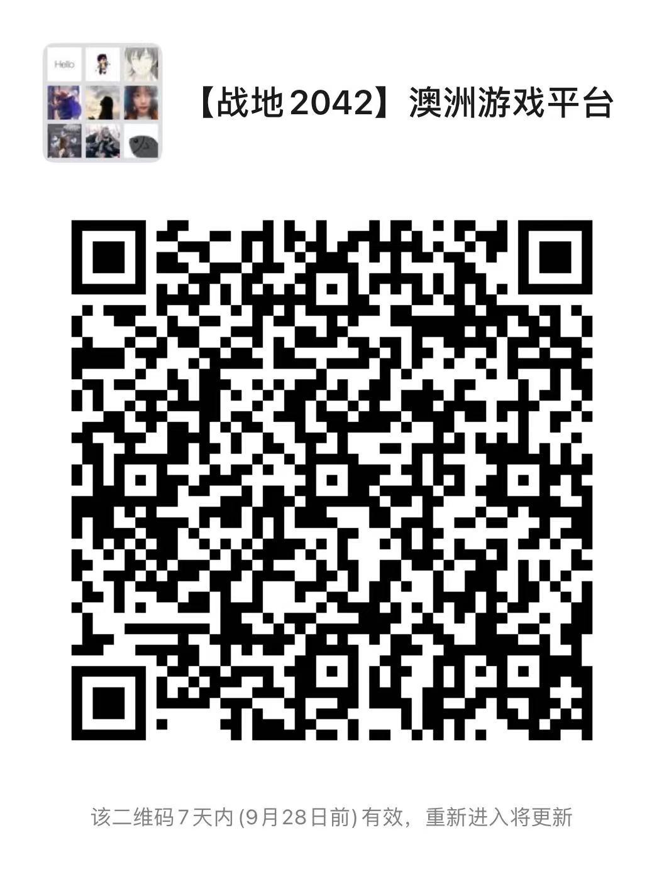 WeChat Image_20210921122508