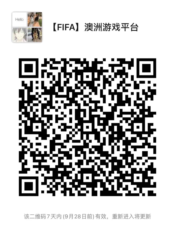 WeChat Image_20210921125116