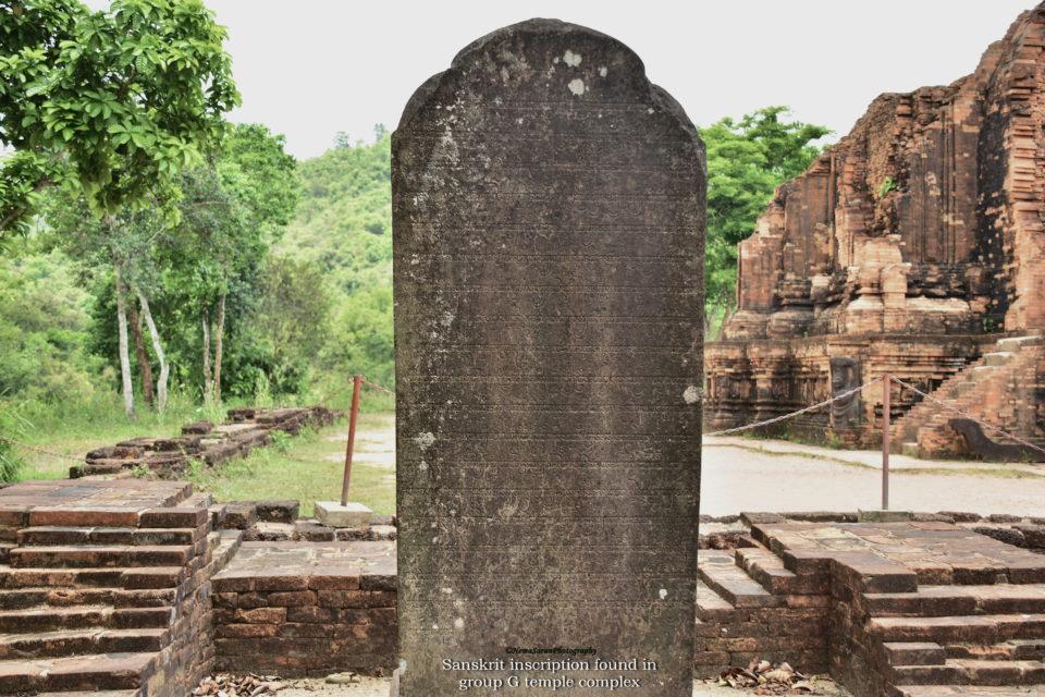 Sanskrit inscription found in Group G temple complex