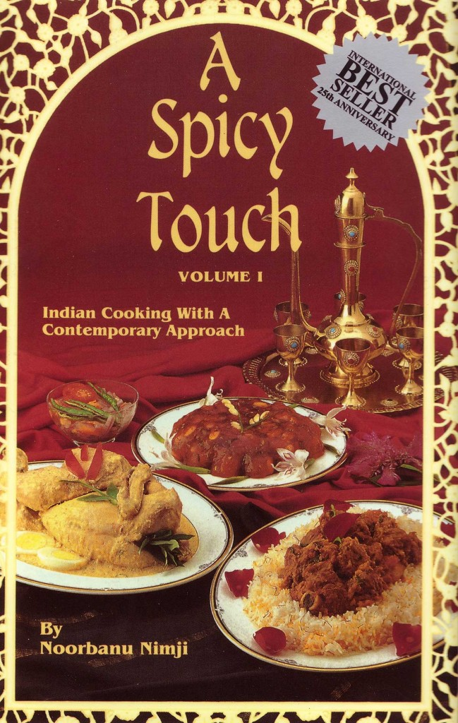 A Spicy Touch Volume 1 - close up