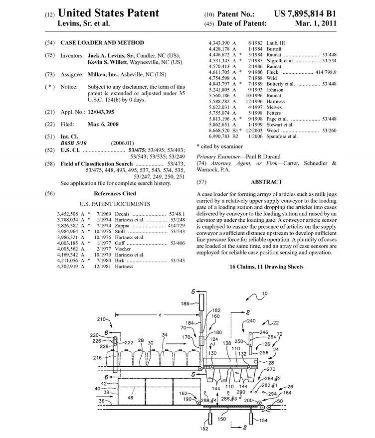 Patent Copy